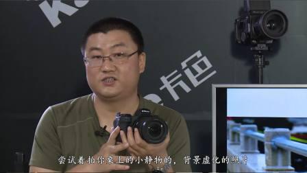 尼康Z7口袋摄影课-II 曝光控制