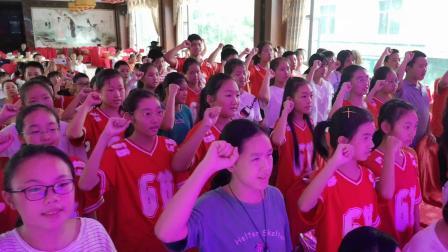 华坪县中心人民小学231班毕业典礼