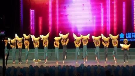 2019年 中班舞蹈班《香蕉小黄人》广州市白云区晶晶幼儿园第22届文艺汇演 16