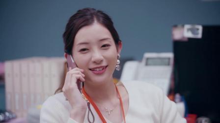 """日版""""程又青""""遇帅哥心动,""""李大仁""""的办公室恋情又发展到哪一步?"""