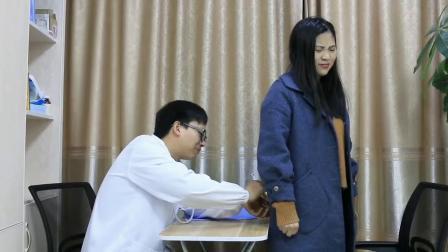 恐龍王 美女放屁不断 找医生看病 医生反应太逗了 人才啊!