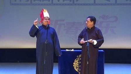 相声:告诉你京剧名家怎么唱戏,唱诸葛亮之前先得来碗面