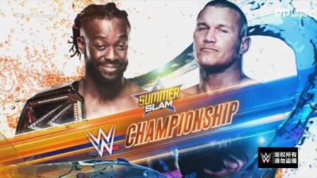 WWE SmackDown第1042期 中文解说