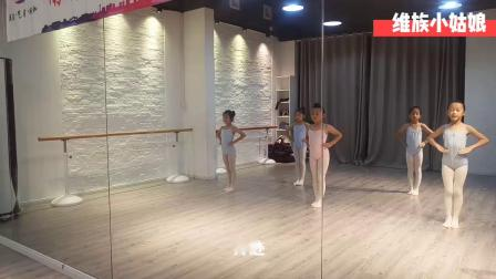 中国舞蹈家协会考级 四级 舞迹考级模拟现场