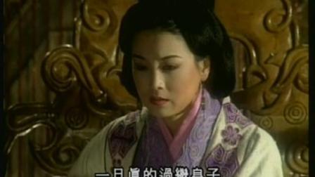 汉宫飞燕 29