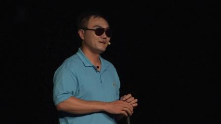 【CC演讲】曹晟康:我要让世界看见我