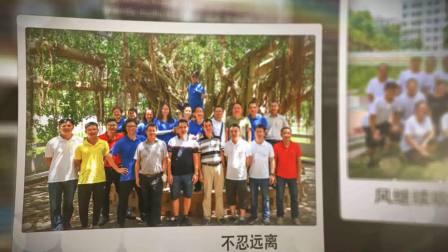 海南大学99届农学院毕业生 20周年同学聚会纪念册