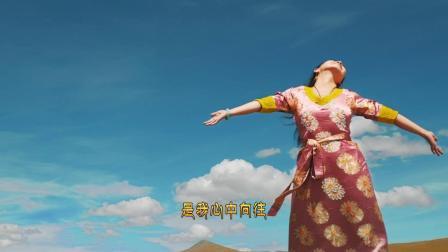 震撼美景大片MV《圣洁的纳木错湖》 演唱:刘秀文  作曲: 安冀生 作词:刘文海