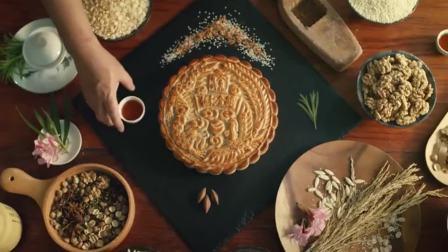 金九月饼—大月饼篇29秒