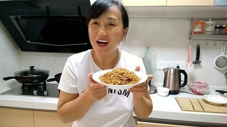 第039期《家庭版肉松》刘芹做菜