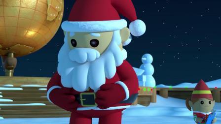 圣诞老人好像遇到了一点麻烦,全球探险队快来帮助他