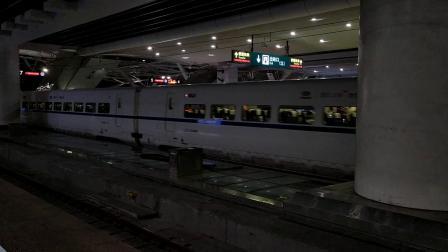 D3793(百色—广州南)本务广铁广州段,搭载CRH2A统型车底,广州南站7站台进站