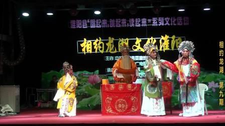 淮阳县相约龙湖文化淮阳 2019 (第九期)