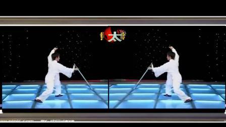 李晋川24式太极剑  (重配乐--草原牧歌)