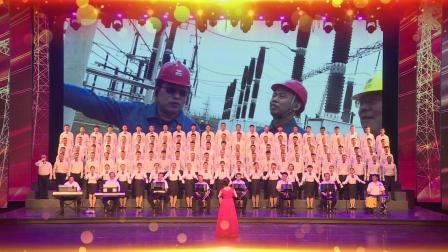 国网牡丹江供电公司庆祝中华人民共和国成立70周年职工文艺汇演