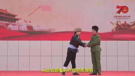 马鞍山市雨山区岁月之歌艺术团举办庆祝新中国成立70周年专场文艺演出