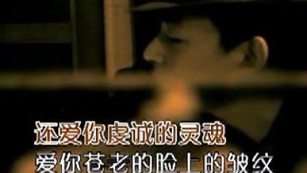 当你老了-赵照版(依然 翻唱)重阳节快乐!