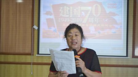 五龙矿校师生喜迎国庆联欢会(下)