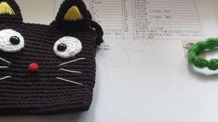 第137集【小黑猫包包】编织教程天天编织织法视频