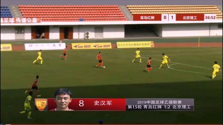 2019赛季青岛红狮进球全纪录