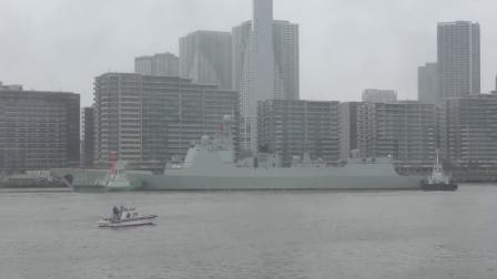 中国海军052D型驱逐舰太原号驶入东京晴海港