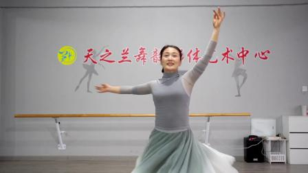 //天之兰舞韵艺术培训学校//《我和我的祖国》