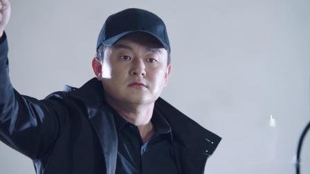 警方收网,乌晓东终被击毙