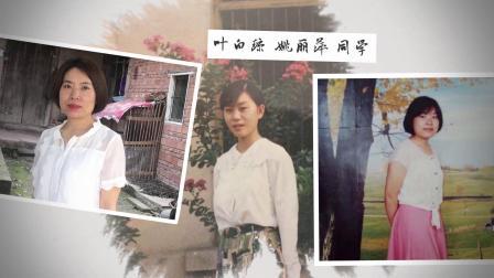 绵阳卫校94医护班25周年同学会--暖场相册