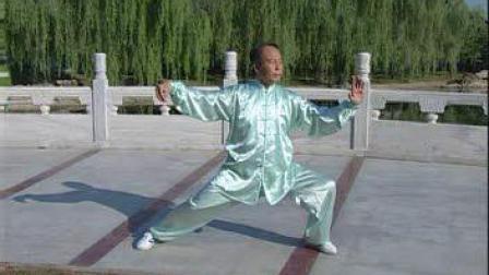 陈式太极拳06