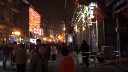 北京前门大栅栏——新华拍摄