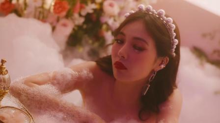 【瘦瘦717】性感金泫雅最新舞蹈MV - FLOWER SHOWER