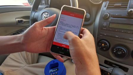 使用JMD系列产品轻松增加2008年丰田卡罗拉折叠芯片遥控钥匙操作演示
