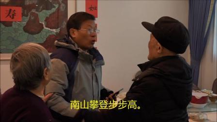 我的电影_庆贺发小好友的父亲九十寿宴