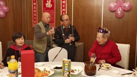 老寿星九十华诞宴会实况(南京鸿兴隆酒店 2019-11-16)
