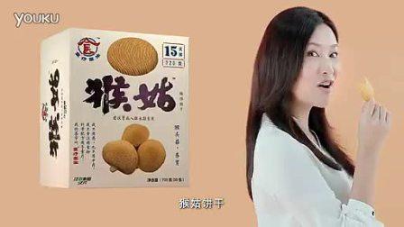 江中牌猴姑饼干—自信·好吃·养胃·选择篇15秒