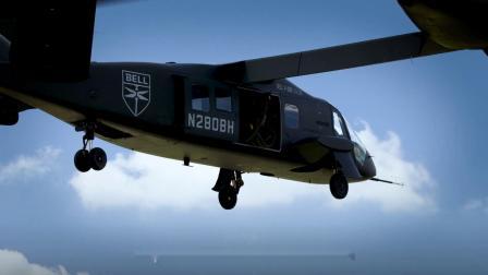 美陆军JMR TD项目结束后贝尔V-280倾转旋翼机继续参与FLRAA项目测试