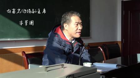 皋兰县文学创作骨干培训暨名家见面会
