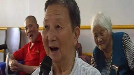 吴奶奶陈爷爷的歌声歌大家带来欢乐