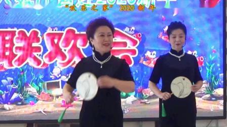 """【上】集贤县禧合大舞厅""""欢乐之家""""2020新年联欢会(上集)"""