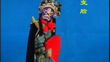 中国古典戏剧肢体语言-3