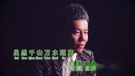 侯俊辉-梦里相思(欧俪雯合唱)
