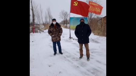 辽宁省大石桥市水源镇赵家村党员防疫队