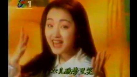 楊鈺瑩-谁也不知道 YYY CCTV ORIG 002