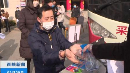 县人民医院 县豫西协和交通执法局党员干部义务献血126800毫升 助力抗疫