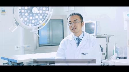 STC医疗器械宣传片