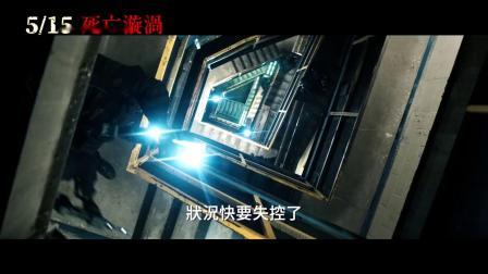 熟悉的竖锯与玩偶都在《电锯惊魂9:螺旋》中字先导预告
