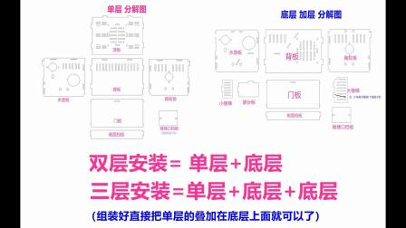 加卡宠物  jk-10 托盘款 单层  加层  双层 三层安装视频