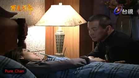 《再见阿郎》(原音版)源郎进退两难,为爱上陈凤烦恼