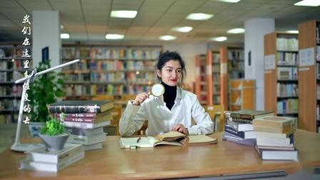 第二外国语学院--宣传片