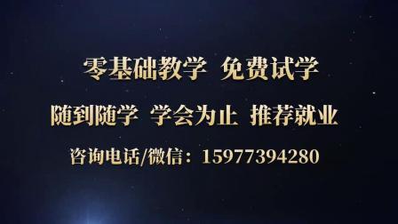 桂林办公软件的培训学校_鼎峰设计培训